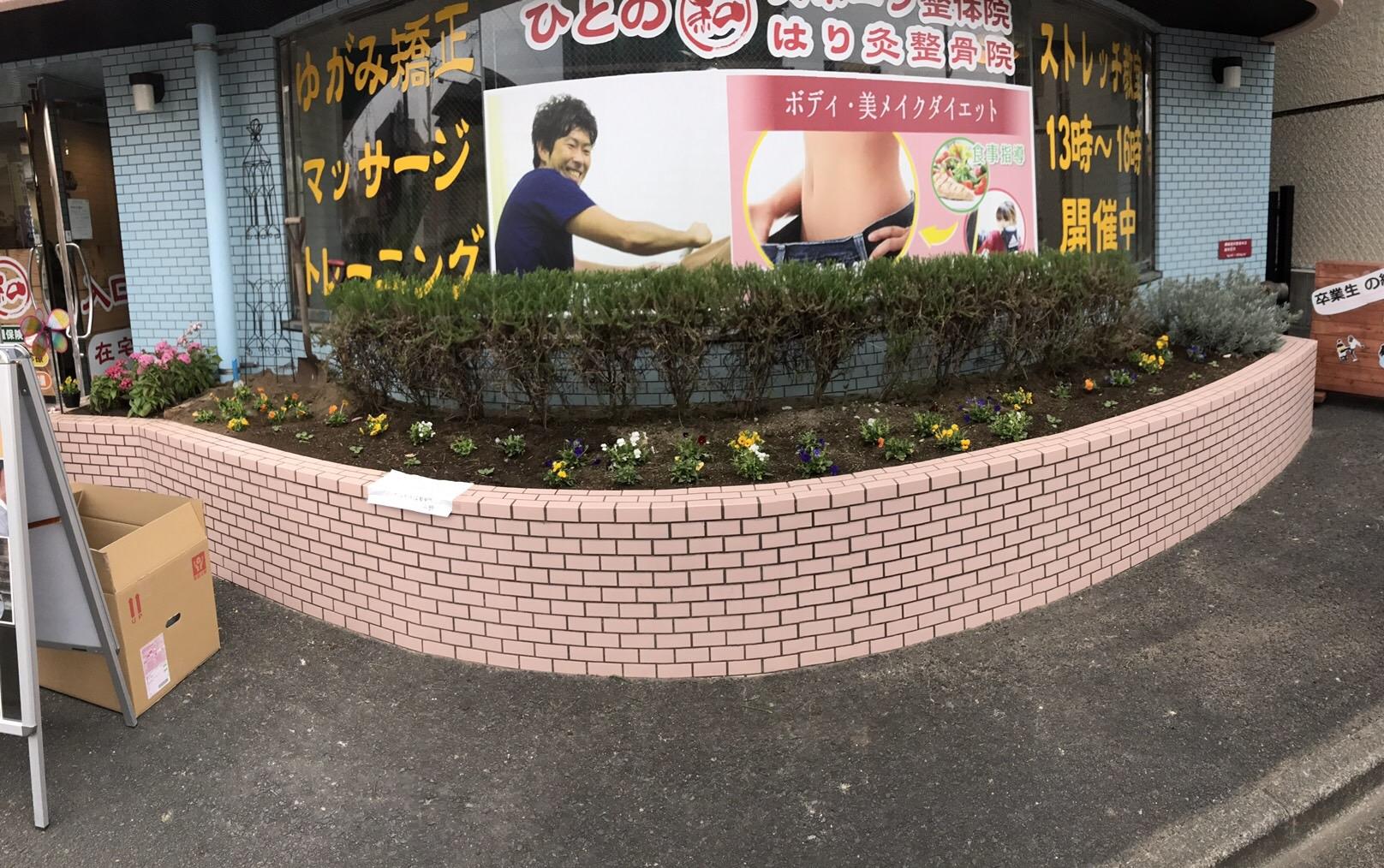 お店の花壇